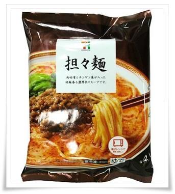 セブンイレブンの冷凍食品BEST20!人気沸騰のおすすめランキング!担々麺
