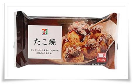 セブンイレブンの冷凍食品BEST20!人気沸騰のおすすめランキング!たこ焼き