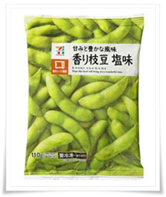 セブンイレブンの冷凍食品BEST20!人気沸騰のおすすめランキング!香り枝豆 塩味