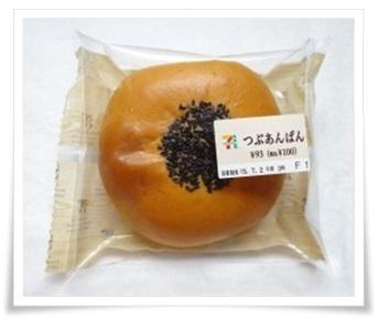セブンイレブンはパンも凄い!超おすすめな人気ランキングBEST11つぶあんパン