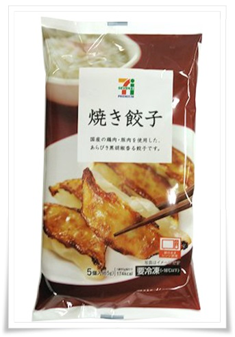 セブンイレブンの冷凍食品BEST20!人気沸騰のおすすめランキング!焼き餃子