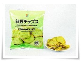 セブンイレブン限定オリジナルお菓子! おすすめ人気ランキングTOP11枝豆チップス