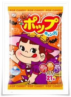 セブンイレブンのハロウィンスイーツ&お菓子!超豪華な歴代まとめポップキャンディー