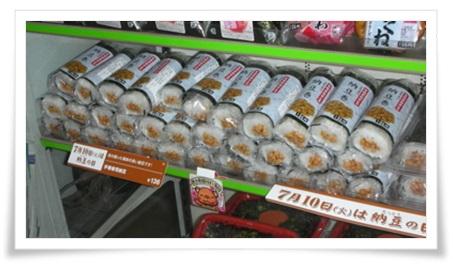 セブンイレブンの納豆巻きは栄養満点?値段やカロリーが思いの外…2