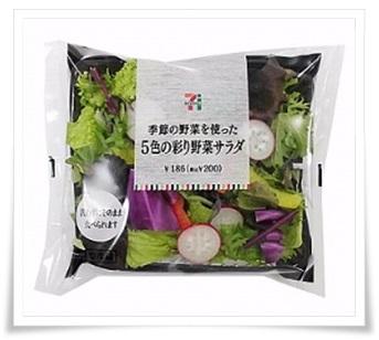 セブンイレブンの惣菜サラダ!人気のおすすめランキングBEST11!季節の野菜を使った