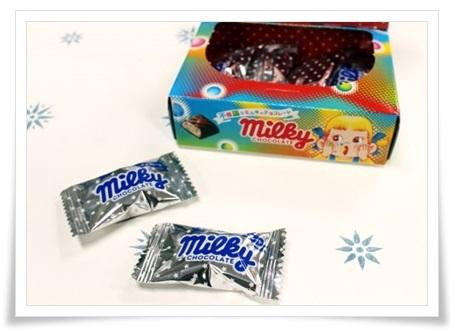 セブン限定!不思議なミルキーチョコレート!口コミもカロリーも衝撃2