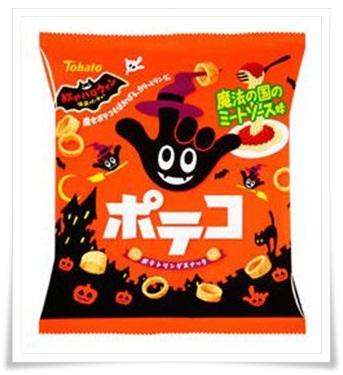 セブンイレブンのハロウィンスイーツ&お菓子!超豪華な歴代まとめポテコ