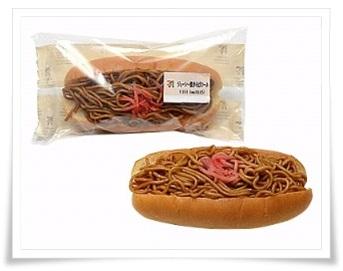 セブンイレブンのパン!ダイエットに最適なカロリー低いランキングジューシー焼きそばロール