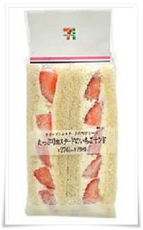セブンイレブンのフルーツサンドには販売時期が?カロリーや値段もたっぷりカスタードのいちごサンド