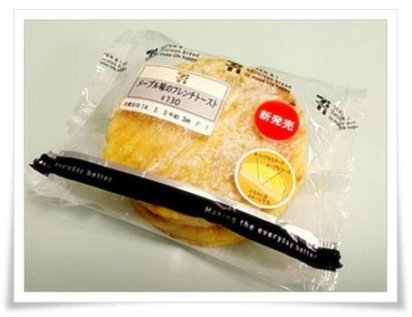 セブンイレブンのフレンチトーストの種類まとめ!値段やカロリーもメープル味のフレンチトースト