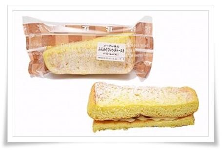 セブンイレブンのフレンチトーストの種類まとめ!値段やカロリーもメープル味のふんわりフレンチトースト