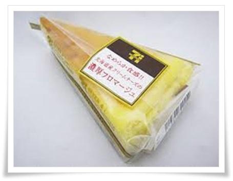 セブンイレブンのフロマージュがまた変わった?歴代種類のBEST7! 北海道産クリームチーズの濃厚フロマージュ