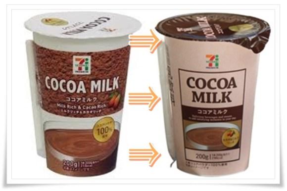 セブンイレブンの新作ココアミルク甘そう…カロリーや口コミは?7