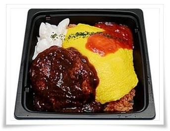 セブンイレブンのハンバーグ商品めっちゃ多いな!レトルトや冷凍etcオムライス&ハンバーグ