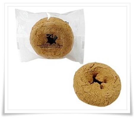 セブンイレブン黒蜜きなこドーナツは健康的?カロリーや口コミは?1