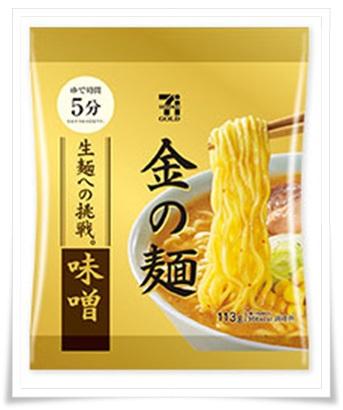 セブンイレブンの金の◯◯シリーズ!おすすめ人気ランキングBEST11金の麺(ラーメン)