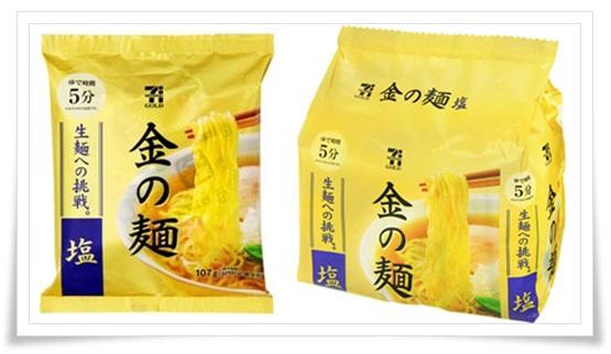 セブンイレブン金の麺の塩vs味噌!値段&カロリー比較!味の感想も4