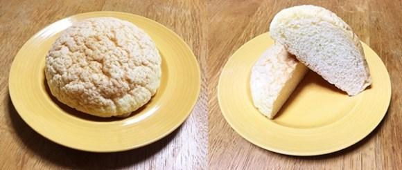 セブンイレブンに新作メロンパン!大きさやカロリーが変わった?4