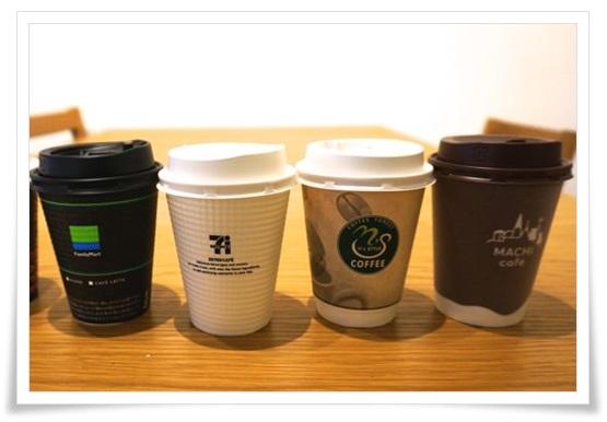 コンビニコーヒーを徹底比較!味や量・濃さなど本当にウマイのは?1