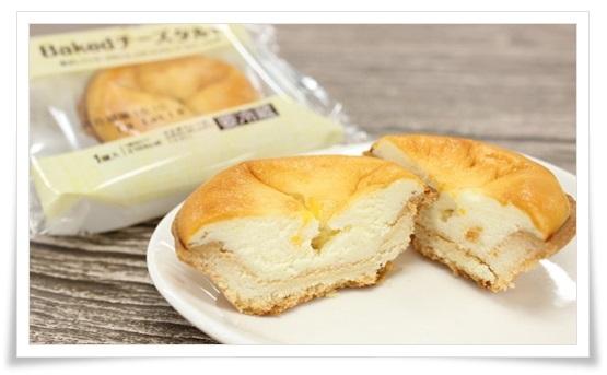 セブンイレブンのBakedチーズタルト!地域限定でも売り切れ続出?1