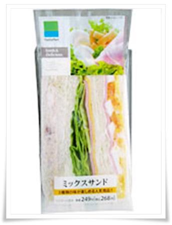 コンビニのサンドイッチ比較!値段やカロリーが高いのは?中身では?ファミリーマート