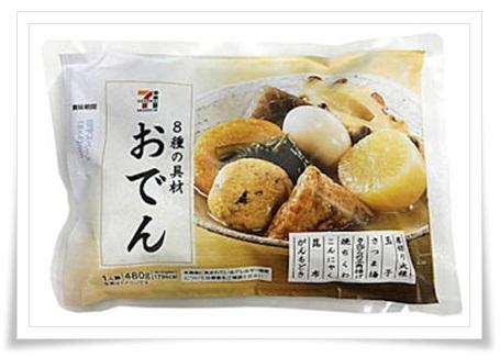 セブンイレブンなら夜食も!ダイエット中でもおすすめな激ウマ商品8種の具材おでん