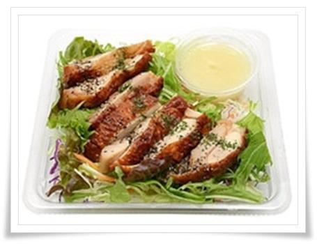 セブンイレブンのダイエット中にもおすすめな朝食商品ランキング!香味チキンのサラダ