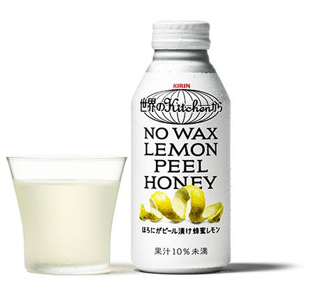 ほろにがピール漬け蜂蜜レモン(世界のキッチン)が!まずい?口コミも3