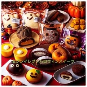 セブンイレブンのハロウィンスイーツ2017まとめ!トミカのお菓子も!2
