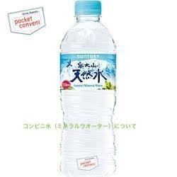 コンビニの水(ミネラルウォーター)を値段の安い種類や安全性で比較!6