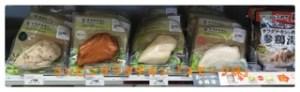 サラダチキンのスモーク味コンビニ比較!1番うまい&低カロリーは?2