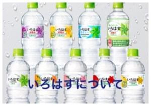 「いろはす」は体に悪い?もはや砂糖水の量?量を画像にした結果…4