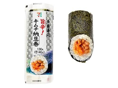 セブンイレブン手巻き寿司はうまいけど開け方が?カロリーや種類は?2