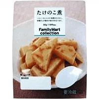 コンビニの低カロリー商品!ファミマ・ローソン・セブンイレブン別!3