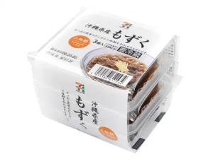 コンビニの低カロリー商品!ファミマ・ローソン・セブンイレブン別!8
