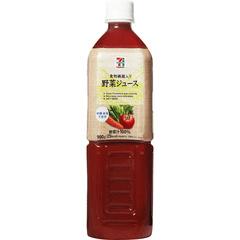 セブンイレブン野菜ジュースにペットボトルはある?値段&おすすめ!2