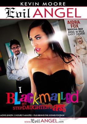 I Blackmailed My Stepdaughter's Ass DVD