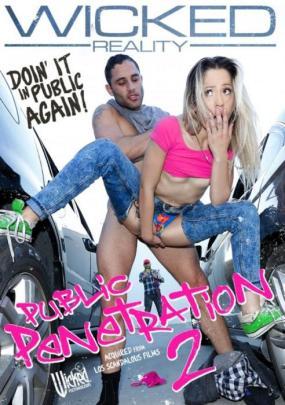 Public penetration #2