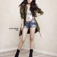 Park Min Young Buckaroo Jeans