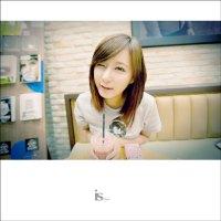Ryu Ji Hye Coffee Date