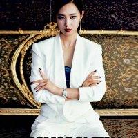 Kwon Yuri Cosmopolitan