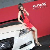 Hwang Mi Hee Honda Hybrid CRZ