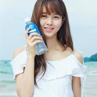 Kim So Hyun Pocari Sweat