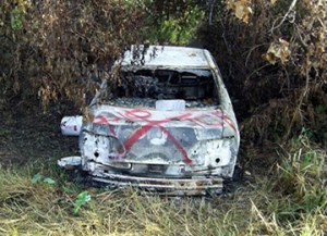 Henry Glover&#039;s body in William Tanner&#039;s car burned by NOPD 090205 by ProPublica