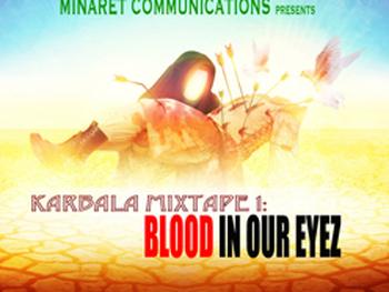 'Karbala Mixtape' cover