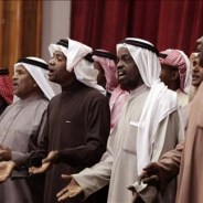 Descendants of the Zanj, Black men in Southern Iraq in group prayer