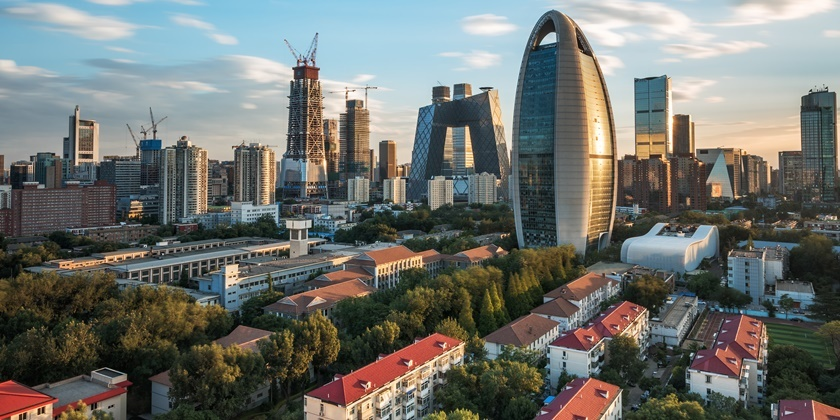 New property curbs show initial results  says Beijing   Overseas     Beijing CBD skyline sunset