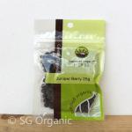 sg organic juniper berry herb
