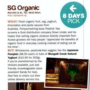 SG Organic at Pasarbella