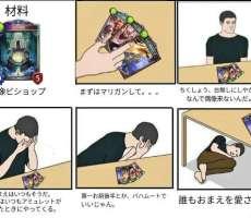 ビショップ 強いカード